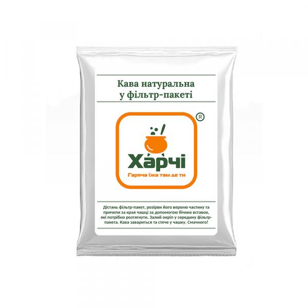 Кава натуральна у фільтр-пакеті, Харчі